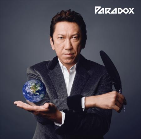 『Paradox』ジャケット写真