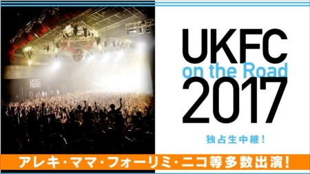 「UK.PROJECT」