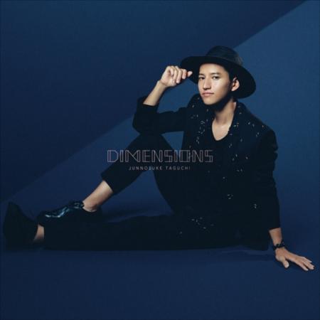 田口淳之介1st アルバム『DIMENSIONS』FC限定盤