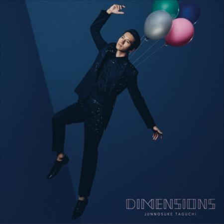 田口淳之介1st アルバム『DIMENSIONS』初回限定盤B