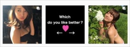 Instagramでグラビアオフショットを公開した渡邉幸愛
