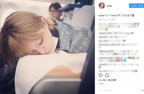 反響を呼んでいる浜崎あゆみの寝顔写真(インスタグラムより)