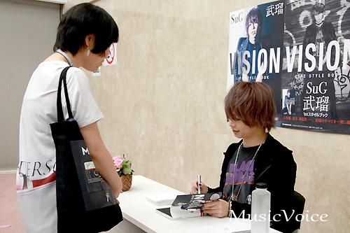 ライフスタイルブックを購入したファンと接するSuG・武瑠