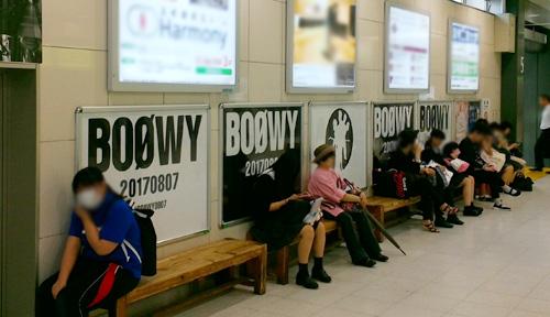 """""""謎""""のポスターが掲出された高崎駅構内の様子。画像は一部加工(提供写真)"""