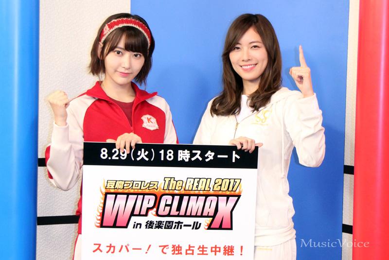 ドラマでもリアルでもライバル同士の松井珠理奈と宮脇咲良。ドラマで着ている練習着で会見に臨んだ