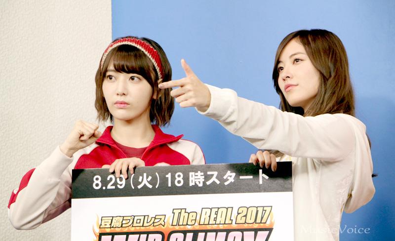 松井珠理奈と宮脇咲良