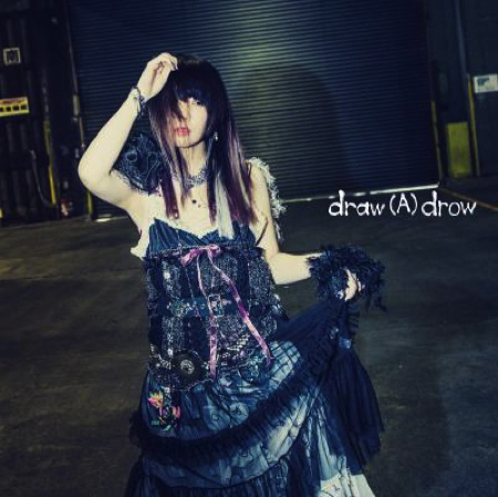 「draw (A) drow」【CD only】