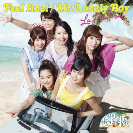 「Feel fine!/ Mr.Lonely Boy」初回限定盤