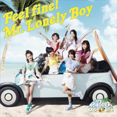「Feel fine!/ Mr.Lonely Boy」通常盤