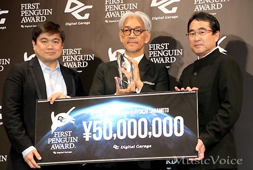 「ファーストペンギンアワード2017」を受賞した坂本龍一と、デジタルガレージ伊藤穣一取締役(左)、林郁グループCEO