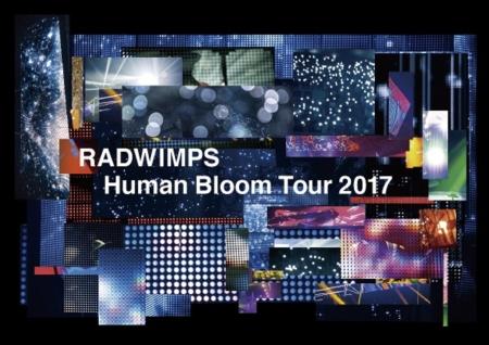 『Human Bloom Tour 2017』完全生産限定盤ジャケット写真