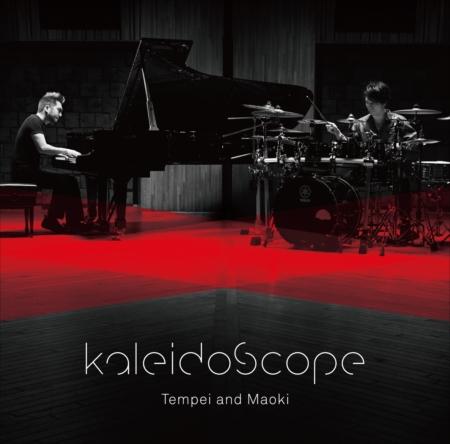 『kaleidoscope』ジャケット写真