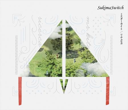 「ミスターカイト/リチェルカ」初回限定盤