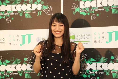 「RockCorps」に出演した、miwa