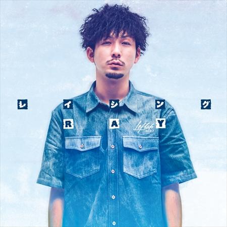メジャー1stアルバム『レイシング』