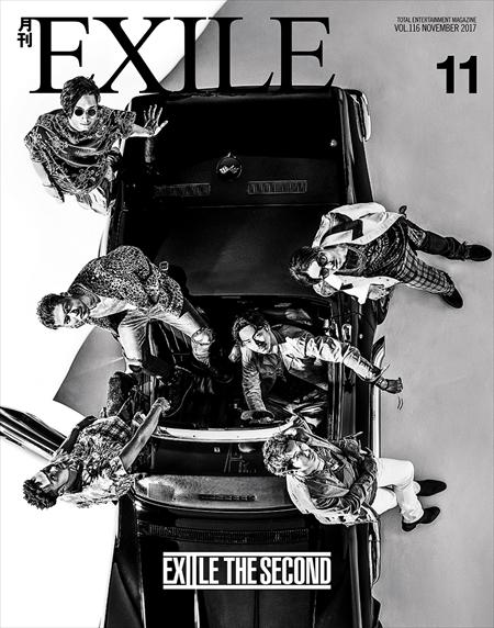 「月刊EXILE」に登場したEXILE THE SECOND