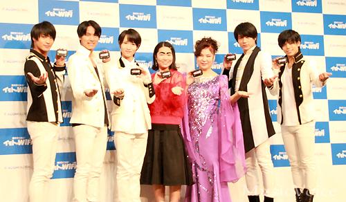 CM発表会に出席した、八代亜紀、イモトアヤコ、MAG!C☆PRINCEのメンバー