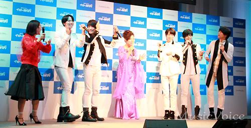 八代亜紀とCM曲を披露した、イモトアヤコ、MAG!C☆PRINCEのメンバー