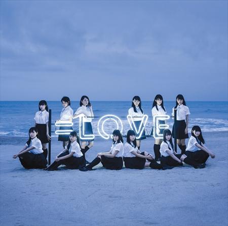 「=LOVE」初回限定盤B