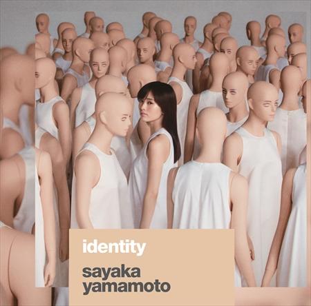 「identity」初回盤