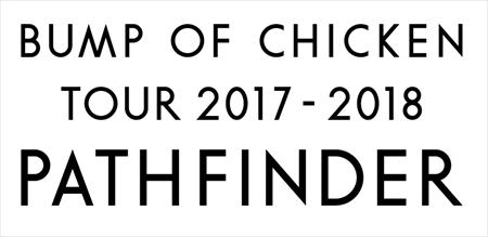 BUMP OF CHICKEN追加公演を発表
