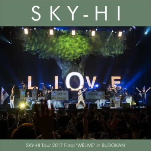 『SKY-HI Tour 2017 Final