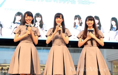 左から武田愛奈、高辻麗、涼花萌