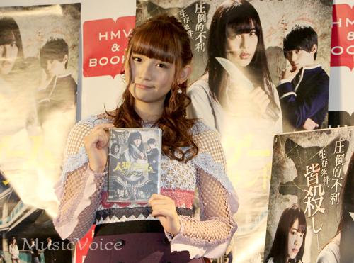 発売記念イベントに出席した浅川梨奈