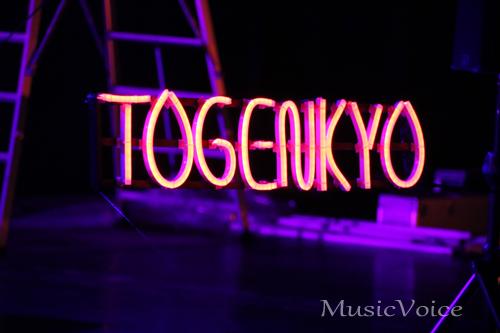 TOGENKYOの文字ライト