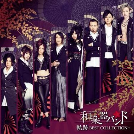 「軌跡 BEST COLLECTION+」LIVE盤