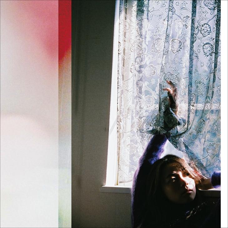 『愛のせい』ジャケット写真
