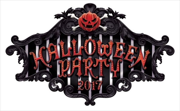 VAMPS主催ライブ「HALLOWEEN PARTY」