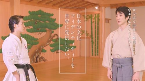 狂言師・野村萬斎と空手・清水希容選手による対談動画の一コマ(Tokyo 2020提供)