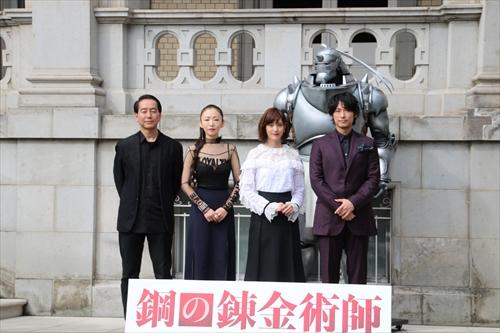 『鋼の錬金術師』完成報告会見に出席した左から曽利文彦監督、松雪泰子、本田翼、ディーン・フジオカ