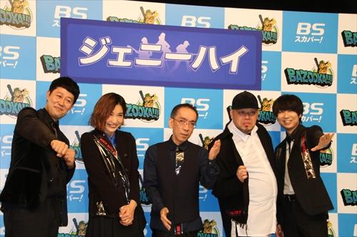 新バンド「ジェーニーハイ」のメンバー