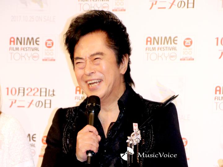 『アニメフィルムフェスティバル東京2017』開会式でコメントする水木一郎