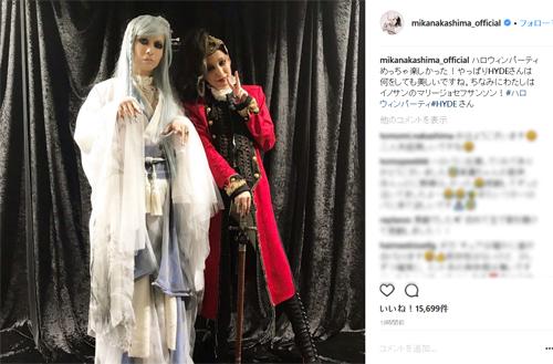 """話題を集めている""""雪女""""HYDEと""""ジョセフ・サンソン""""中島美嘉(Instagramより@mikanakashima_official)"""