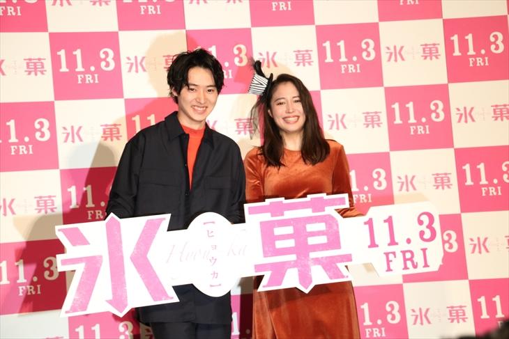 「『氷菓』公開直前! ハロウィンナイト!」に登場した、山崎賢人と広瀬アリス