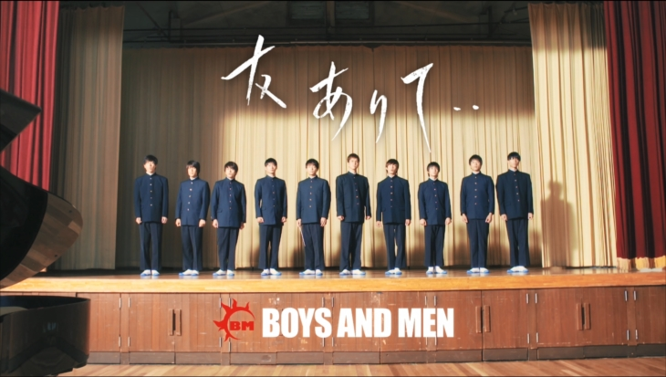 BOYS AND MEN