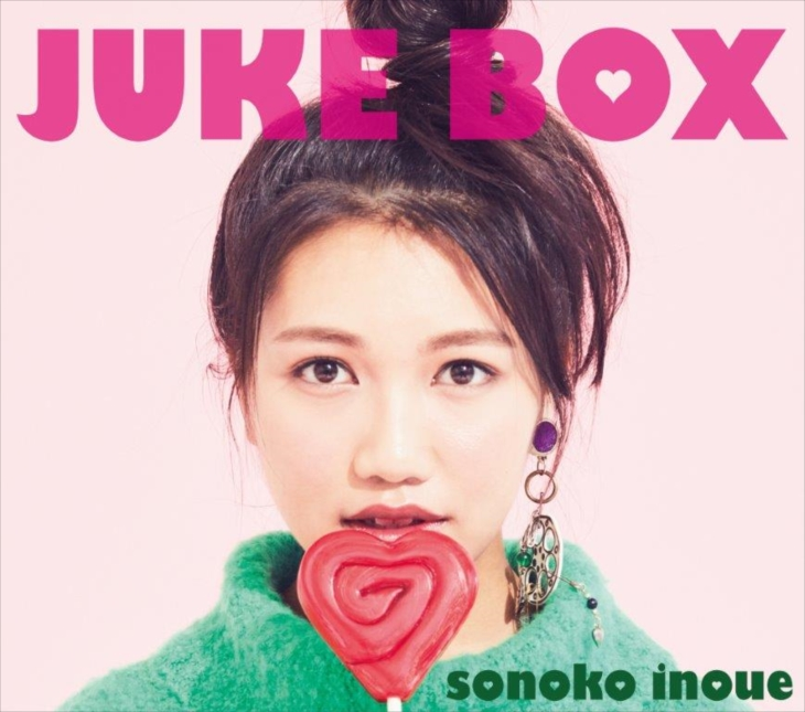 『JUKE BOX』初回限定盤
