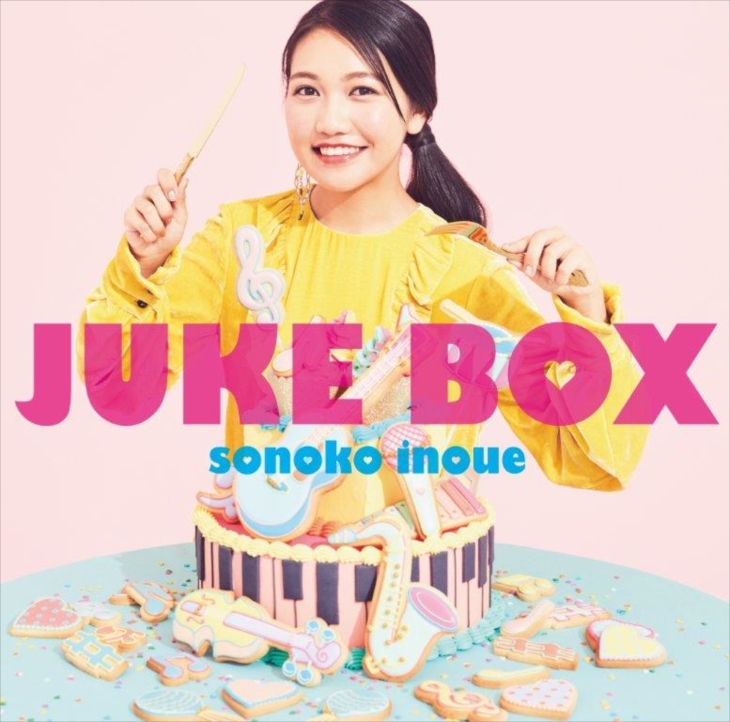 『JUKE BOX』通常盤