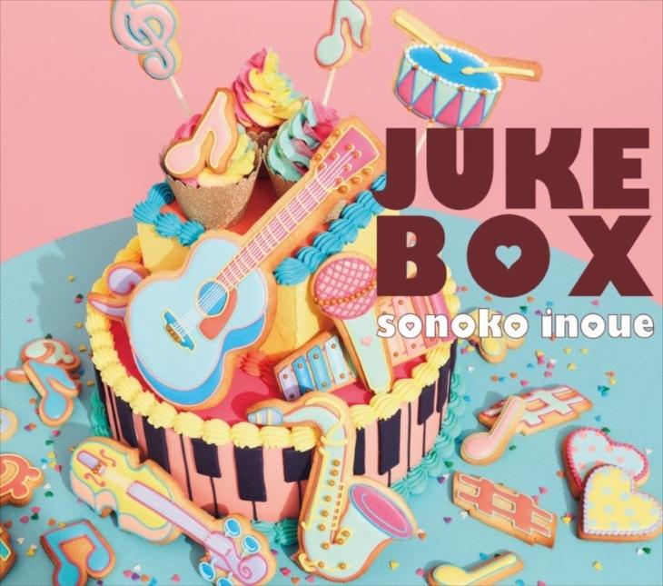 『JUKE BOX』GOODS盤