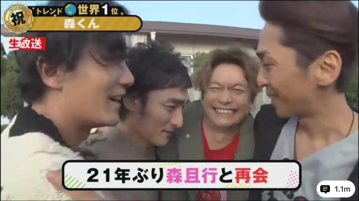 21年ぶりの再会を喜ぶ稲垣、草なぎ、香取、森(C)AbemaTV