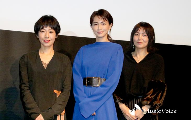 左からスタイリスト長澤実香さん、長谷川京子、作家・脚本家の狗飼恭子さん