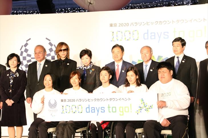 イベントに参加したパラスポーツアスリートとYOSHIKI、小池都知事ら