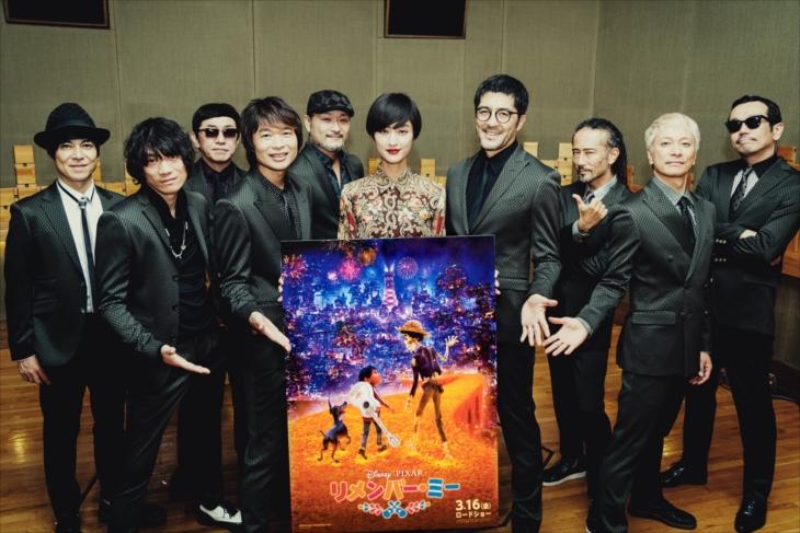 『リメンバー・ミー』日本版エンドソングを担当するシシド・カフカと東京スカパラダイスオーケストラ