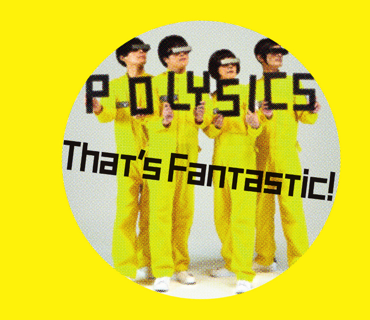 『That's Fantastic!』初回盤