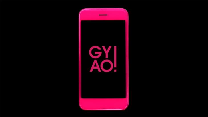 KinKi Kidsが出演する「GYAO!」の新TV-CMが22日から全国でオンエア