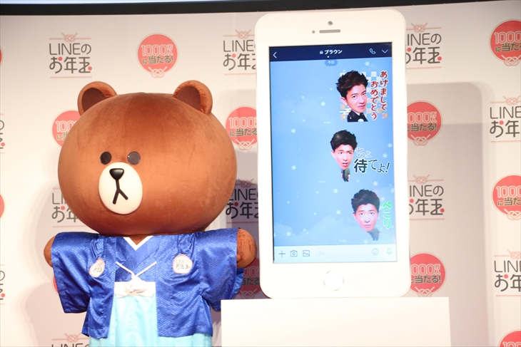 「LINEのお年玉」キャンペーンで配信される木村のスタンプとイメージキャラクターのブラウン