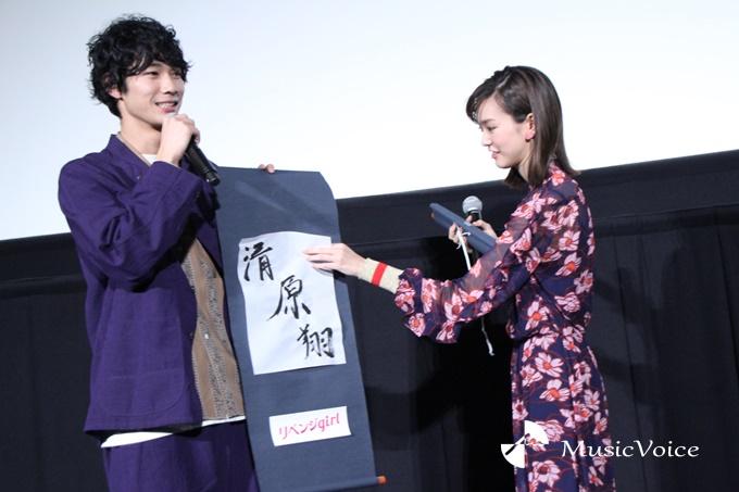 清原翔と桐谷美玲